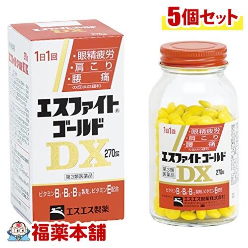 【第3類医薬品】エスファイト ゴールド DX(270錠) ×5個 [宅配便・送料無料]