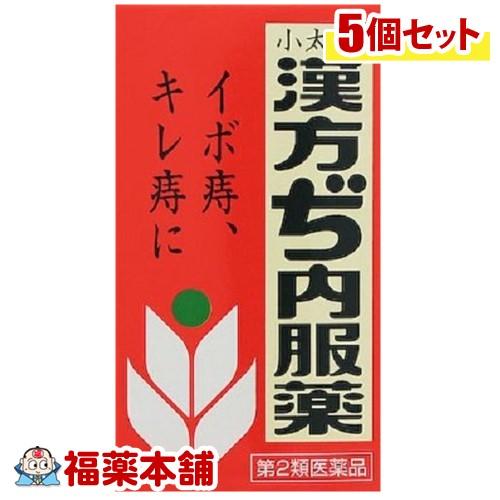 【第2類医薬品】小太郎漢方ぢ内服薬(150錠)×5個 [宅配便・送料無料]