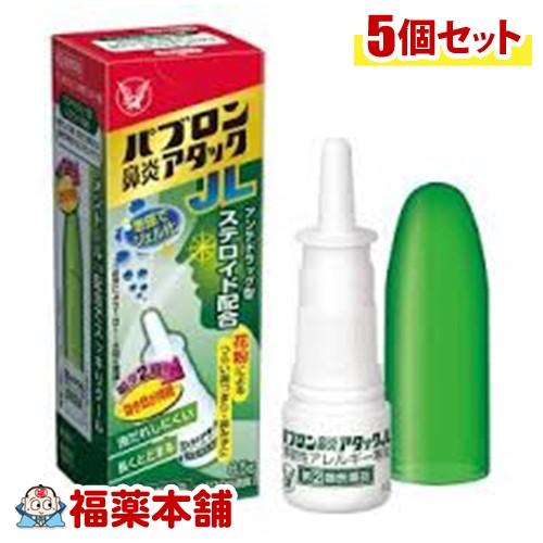 【第(2)類医薬品】パブロン 鼻炎アタックJL(季節性アレルギー専用)(8.5g)×5個 [宅配便・送料無料] 「T60」