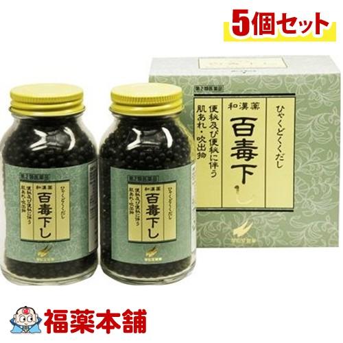 【第2類医薬品】百毒下し(5120粒)×5個 [宅配便・送料無料] 「T60」