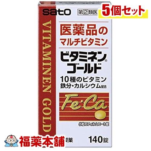 【第(2)類医薬品】ビタミネンゴールド(140錠) ×5個 [宅配便・送料無料]