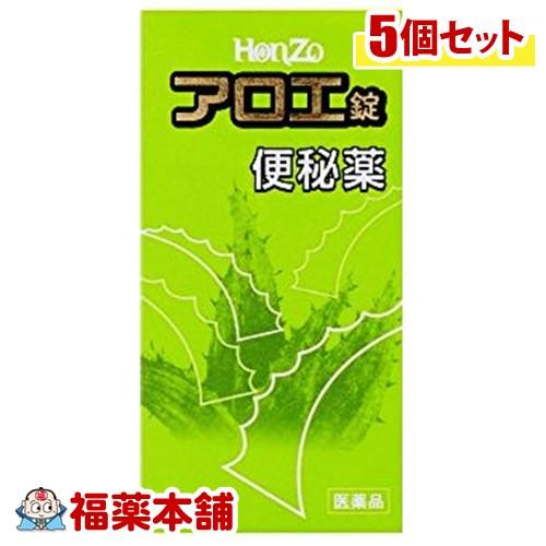 【第3類医薬品】本草 アロエ錠(120錠)×5個 [宅配便・送料無料] 「T60」