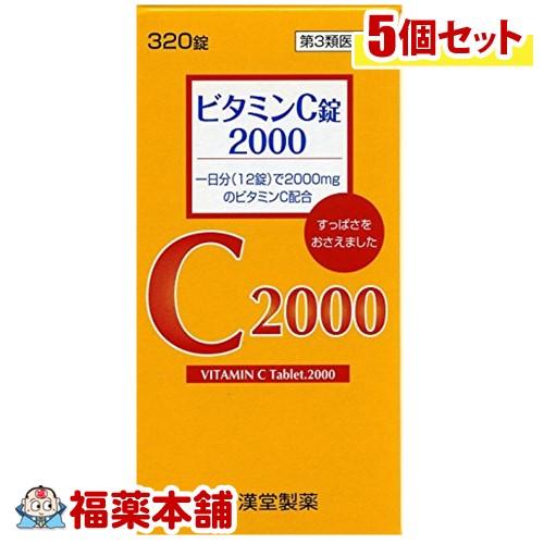 【第3類医薬品】ビタミンC錠2000 クニキチ(320錠) ×5個 [宅配便・送料無料] 「T60」