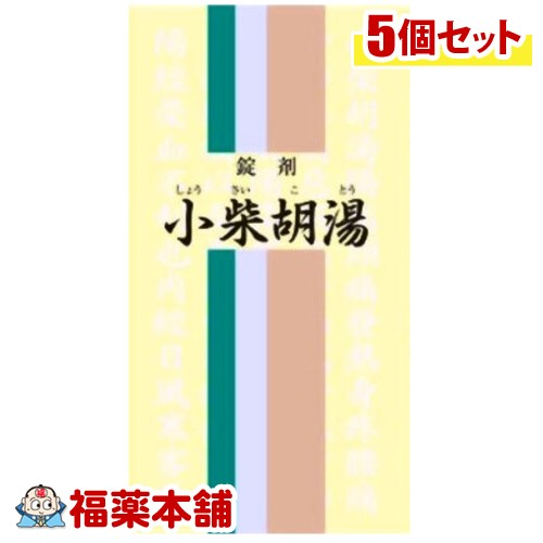 【第2類医薬品】一元 錠剤小柴胡湯(350錠)×5個 [宅配便・送料無料] *