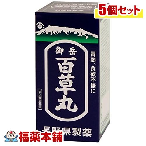 【第2類医薬品】御岳百草丸(2700粒)×5個 [宅配便・送料無料] 「T60」