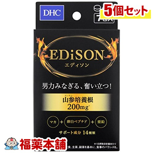 DHC エディソン 13.4g (1920mgx7包))×5個 [ゆうパケット・送料無料] *