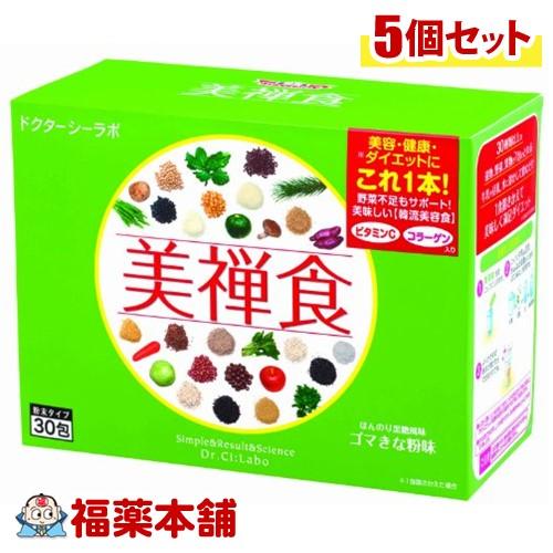 ドクターシーラボ 美禅食(15.4gx30包)×5個 [宅配便・送料無料] *