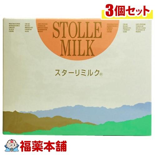 スターリミルク(20gx32袋入)×3個 [宅配便・送料無料] *