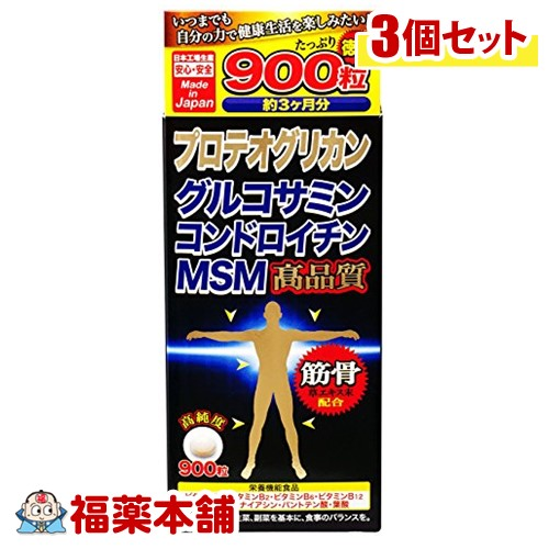 ジャパンギャルズ プロテオグリガン グルコサミン・コンドロイチン・MSM(900粒)×3個 [宅配便・送料無料] *