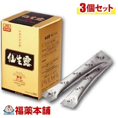 仙生露 顆粒ゴールドN(1.8mLx30包)×3個 [宅配便・送料無料] 「T60」