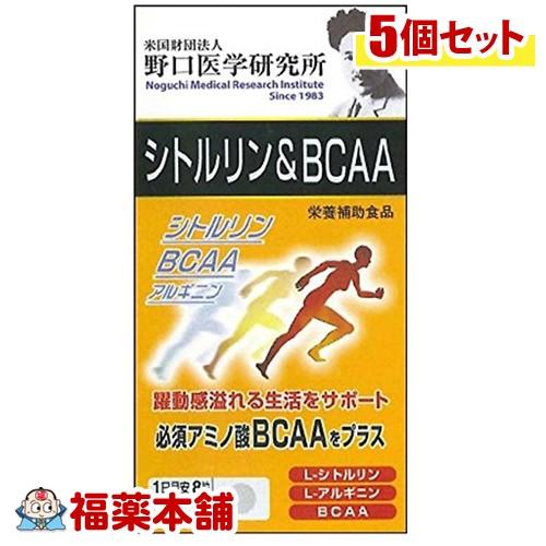 野口医学研究所 シトルリン&BCAA(240粒)×5個 [宅配便・送料無料]