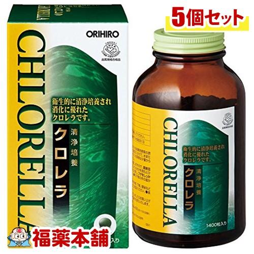 オリヒロ 清浄倍養クロレラ(1400粒)×5個 [宅配便・送料無料] 「T80」