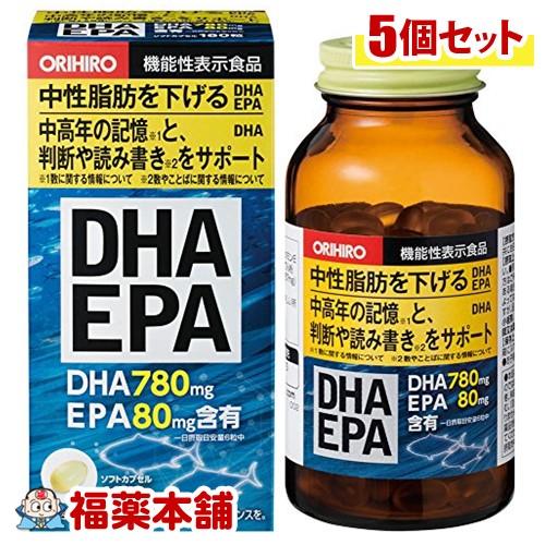 オリヒロ DHA EPA(180粒)×5個 [宅配便・送料無料] *