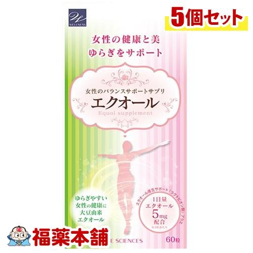エクオール(60粒)×5個 [ゆうパケット・送料無料] *
