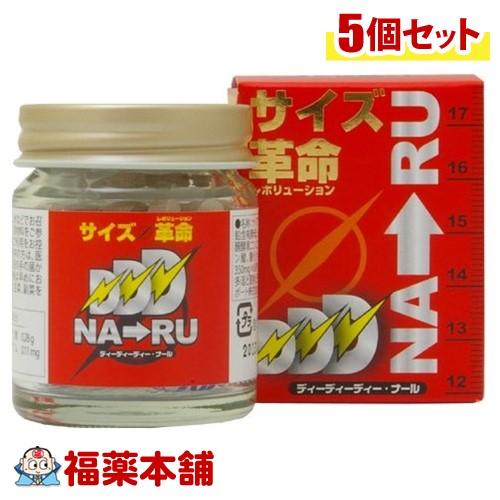 DDDナール(60粒)×5個 [宅配便・送料無料] *