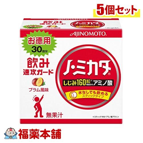 ノ・ミカタ(3gx30本入)×5個 [宅配便・送料無料] 「T80」