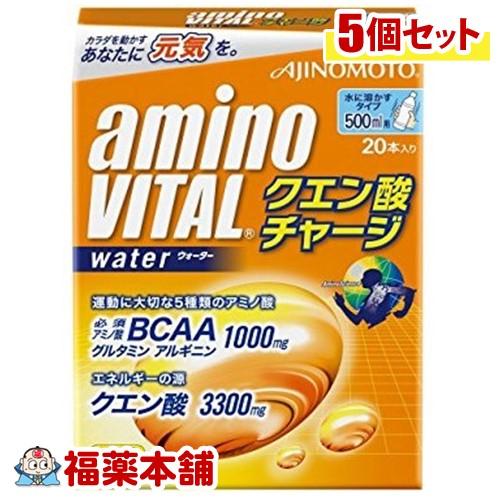 アミノバイタル クエン酸チャージウォーター(20本入)×5個 [宅配便・送料無料] *