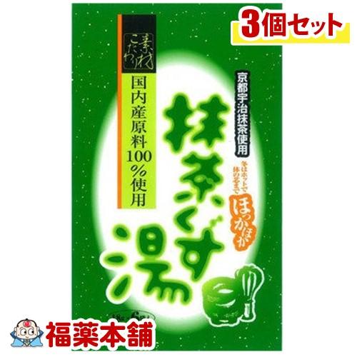 本品はゆうパケット発送で全国どこでも送料無料 北海道 沖縄 2020 新作 離島含む 抹茶くず湯 ゆうパケット YP30 ×3個 ブランド買うならブランドオフ 18gx6袋入 送料無料