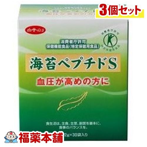 海苔ペプチドS(2gx30袋入)×3個 [宅配便・送料無料] *