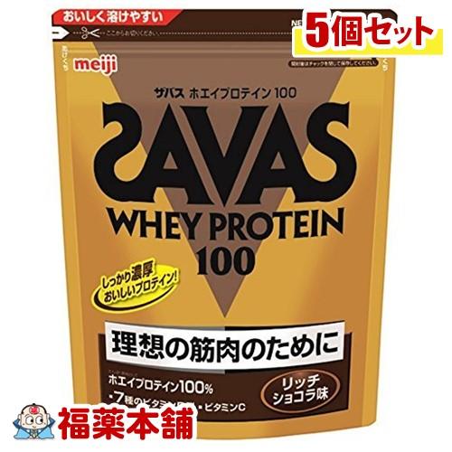 ザバス ホエイプロテイン100 リッチショコラ味(1050g(約50食分))×5個 [宅配便・送料無料] *