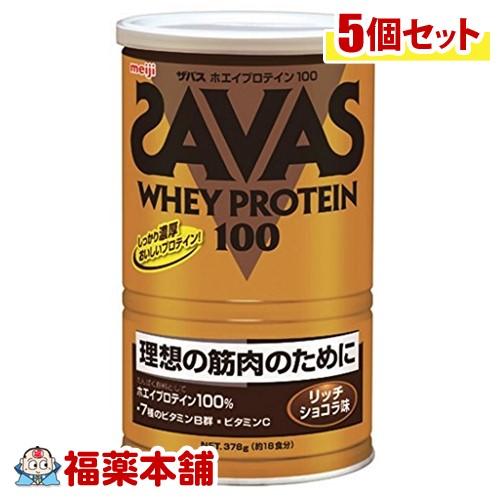 ザバス ホエイプロテイン100 リッチショコラ味(378g(約18食分))×5個 [宅配便・送料無料] 「T80」