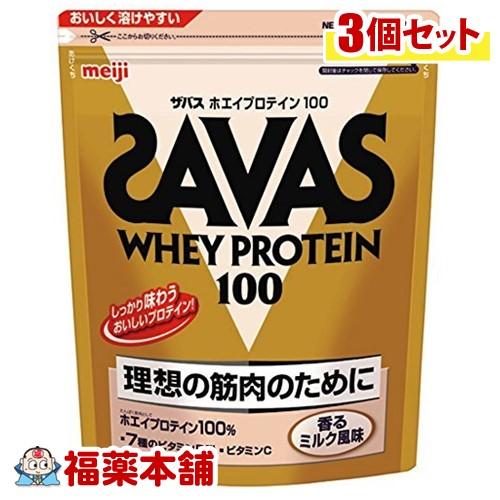 ザバス ホエイプロテイン100 香るミルク味(1050g(約50食分))×3個 [宅配便・送料無料] *