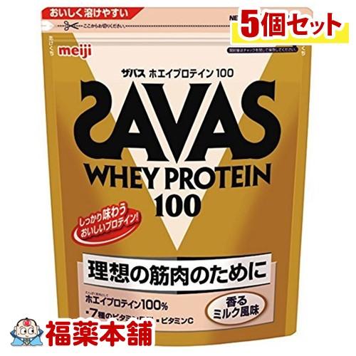 ザバス ホエイプロテイン100 香るミルク味(1050g(約50食分)×5個 [宅配便・送料無料] 「T80」