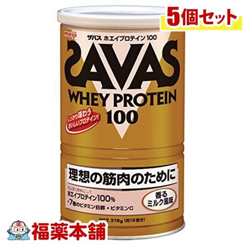 ザバス ホエイプロテイン100 香るミルク味(378g(約18食分))×5個 [宅配便・送料無料] 「T80」