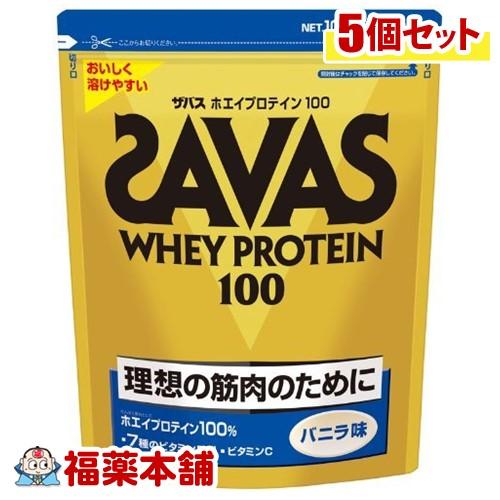ザバス ホエイプロテイン100 バニラ(1.05kg)×5個 [宅配便・送料無料] *