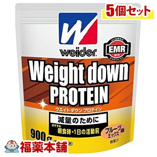 ウイダー ウエイトダウンプロテイン(900g)×5個 [宅配便・送料無料] *