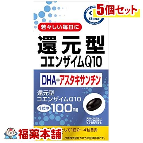 還元型 コエンザイムQ10+DHA+アスタキサンチン(60粒)×5個 [宅配便・送料無料]
