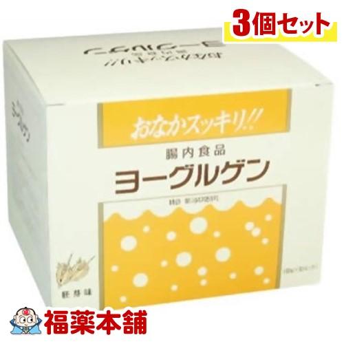 ケンビ ヨーグルゲン 胚芽味(50gx30パック)×3個 [宅配便・送料無料] 「T60」