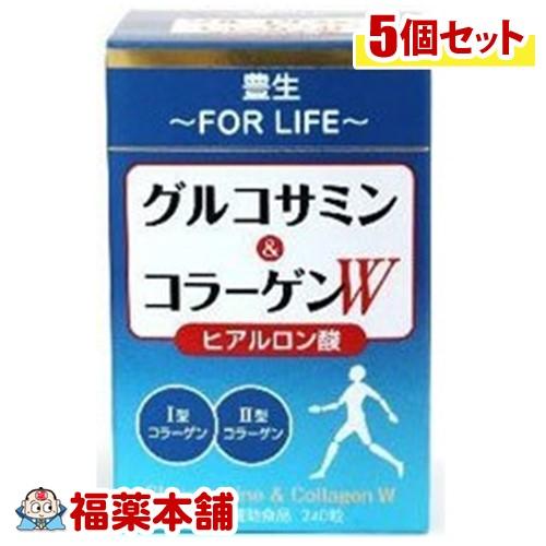 豊生 グルコサミン&コラーゲンW(240粒)×5個 [宅配便・送料無料] 「T60」