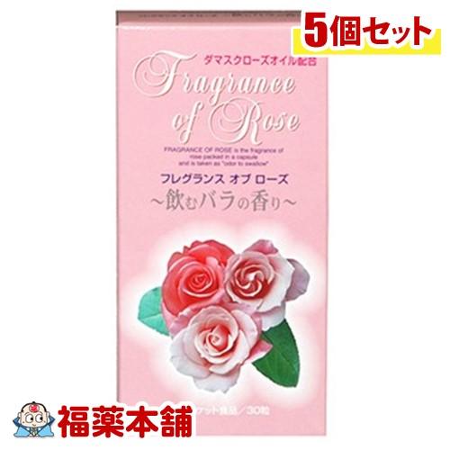 フレグランス オブ ローズ(30粒入)×5個 [ゆうパケット・送料無料] 「YP20」