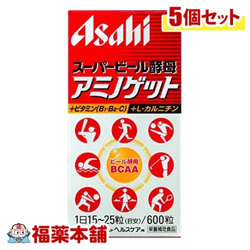 スーパービール酵母アミノゲット(600粒入)×5個 [宅配便・送料無料] 「T80」