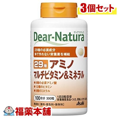 ディアナチュラ 29 アミノ マルチビタミン&ミネラル(300粒)×3個 [宅配便・送料無料] 「T60」