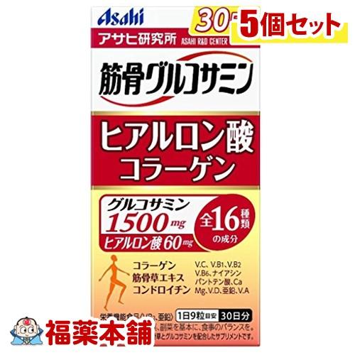 筋骨グルコサミン ヒアルロン酸コラーゲン 30日分(270粒)×5個 [宅配便・送料無料] *