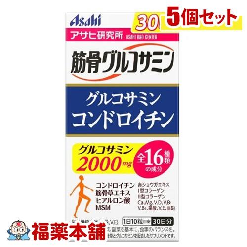 筋骨グルコサミン グルコサミン コンドロイチン(300粒)×5個 [宅配便・送料無料] *