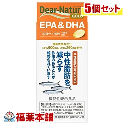 ディアナチュラゴールド EPA&DHA 30日分(180粒)×5個 [宅配便・送料無料] *