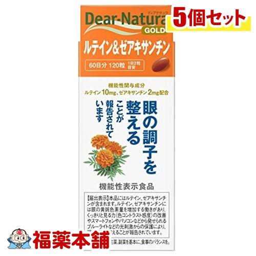 ディアナチュラゴールド ルテイン&ゼアキサンチン 60日分(120粒)×5個 [宅配便・送料無料] *