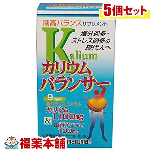 マルマン カリウムバランサー(270粒)×5個 [宅配便・送料無料] *
