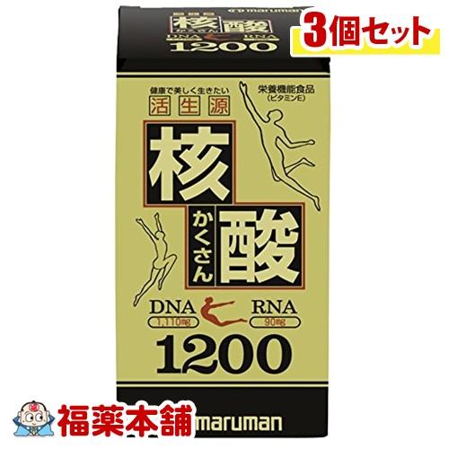 マルマン 核酸1200(600粒)×3個 [宅配便・送料無料] *