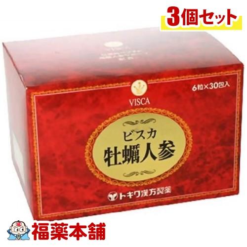 ビスカ 牡蠣人参 180T(6粒x30包)×3個 [宅配便・送料無料] 「T60」