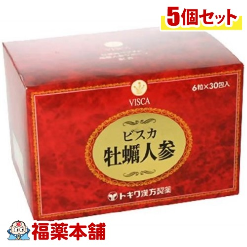 ビスカ 牡蠣人参 180T(6粒x30包)×5個 [宅配便・送料無料]