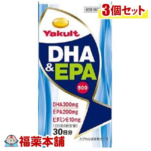 ヤクルト DHA&EPA500(150粒)×3個 [宅配便・送料無料] 「T60」