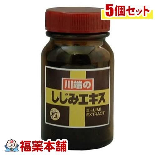 川端シジミエキス(50g)×5個 [宅配便・送料無料] 「T60」