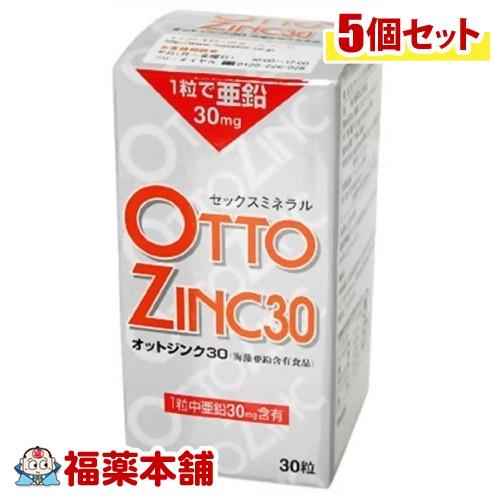 オットジンク30(30粒)×5個 [宅配便・送料無料] *