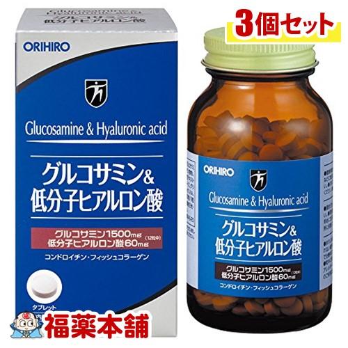 オリヒロ グルコサミン&低分子ヒアルロン酸(約432粒入)×3個 [宅配便・送料無料] 「T60」