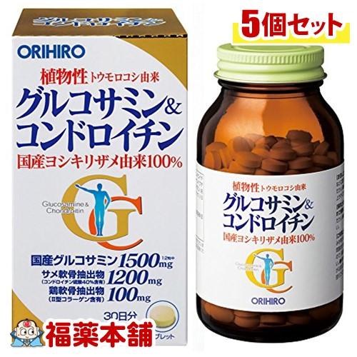 オリヒロ グルコサミン&コンドロイチン(約360粒入)×5個 [宅配便・送料無料] *