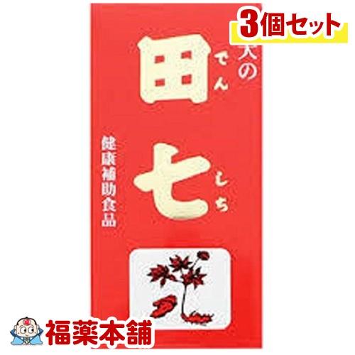 田七角大(90g)×3個 [宅配便・送料無料] 「T60」